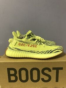 DS Yeezy Boost 350 Frozen Yellow 9.5