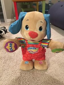 Fisher-price Laugh Learn Dance And Play Puppy