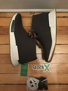 Adidas NMD consortium x END size 9,5