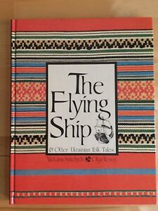 The Flying Ship and other Ukrainian Folk Tales 1975