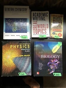 Used text books