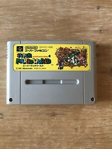 Jeux Super Famicom (SNES) / Super Famicom Games