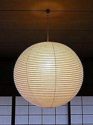 ISAMU NOGUCHI AKARI 55A SHADE for Pendant Light JAPAN NEW