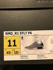 Brand New NMD R1s