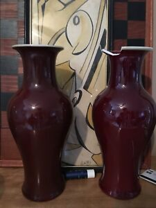 Pair of Antique Chinese Meiping porcelain vases