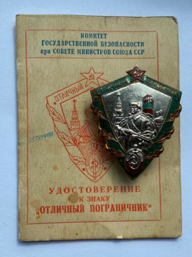 100% Original! Soviet Badge + Document Border Guard KGB USSR