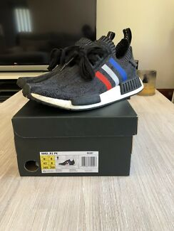Adidas NMD TRI COLOUR