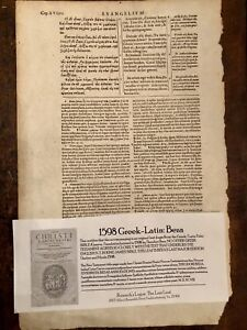 Antique Bible leaves (pages)