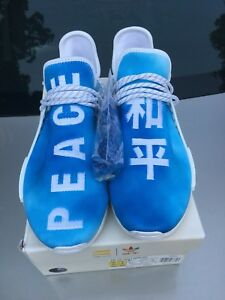 Human Race China Exclusive Blue Size 8.5