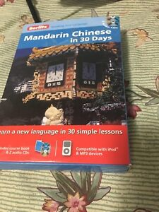 Learn Mandarin CD