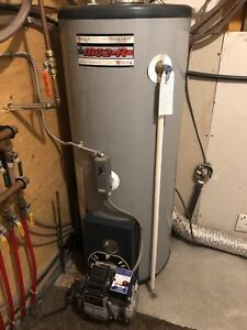 HOT WATER TANK - Kirkland lake Asking $200