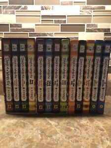 Diary of a Wimpy Kid - Books 1-13