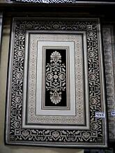 New Large Black Persian Traditional Classic Design Palace Rugs Melbourne CBD Melbourne City Preview