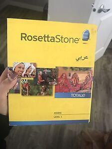 Rosetta Stone Level One Arabic