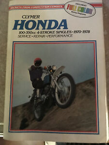 Honda motorcycle book