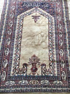 Handmade Persian Vintage Wool Carpet
