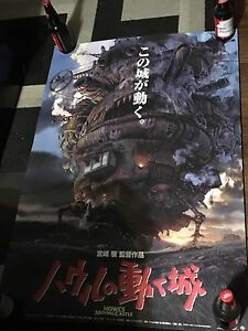 Large Howls moving castle poster 40x27
