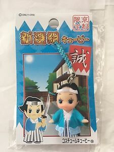 Mini Kewpie doll hanging ornament NEW from Kyoto