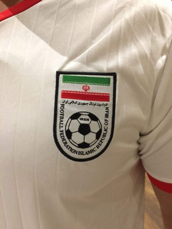 lowest price 22dde d60a1 Iranian World Cup Soccer Jersey 2018