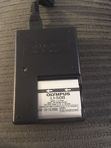 Camera battery and charger Olympus li-50b