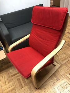 IKEA Poang Cantilever Armchair