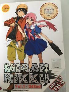 Japanese Anime- Mirai Nikki (DVD) Volume 1 - 26