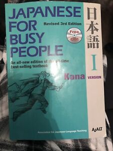Japanese for Busy People I Revised 3rd Edition