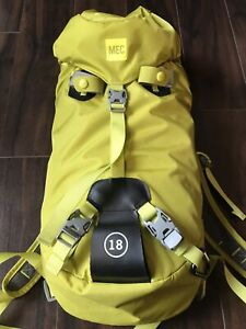 MEC 18L daypack hydration compatible