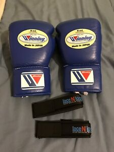Winning MS200 8 oz. Boxing Fight Gloves + Lace Converter