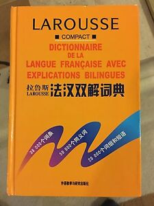 Chinese - French Dictionary Larousse