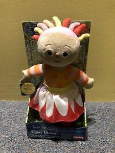 In the Night Garden Upsy Daisy Plush New in Box