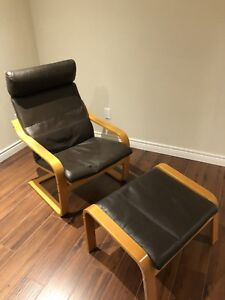 IKEA lounge chair - leather