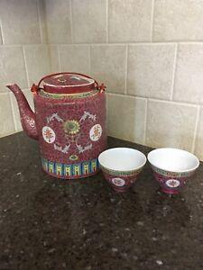 Vintage/Antique Chinese Tea Warming Wicker Set
