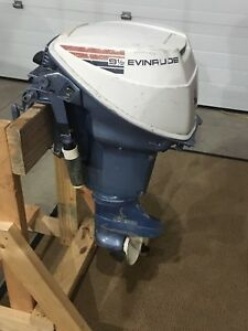 9.5 HP, outboard motor