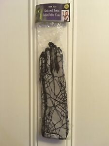 Halloween gloves - long laced up NEW