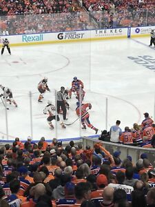 Oilers games cheaper than Ticketmaster Lower Bowl w/drink rail