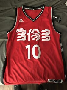 Demar Derozan Chinese New Year special edition jersey