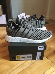 NMD R2 PK Trace Cargo Size 13
