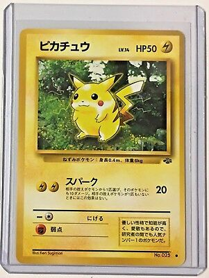 PIKACHU No.025 Vintage ©1997 JAPANESE Jungle Set Pokemon N/MINT CONDITION Card