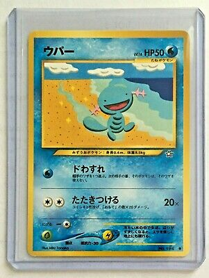 WOOPER #194 Vintage JAPANESE Neo Genesis Double White Star N/MINT Pokemon Card