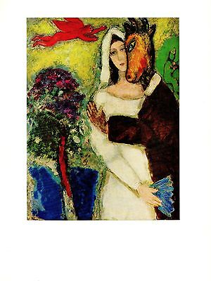 "1972 Vintage MARC CHAGALL ""MIDSUMMER NIGHT'S DREAM"" COLOR offset Lithograph"