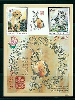 NEW ZEALAND SCOTT 1575B MNH LUNAR NEW YEAR 1999 - RABBIT CV$5
