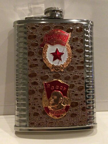 Russian Soviet USSR Metal Flask Military Stainless Steel Drinking Flask 8 oz