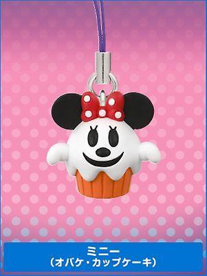 B162Japan Disney Phone Strap Keychain Halloween Mickey & Minnie Cupcake - Disney Halloween Cupcakes
