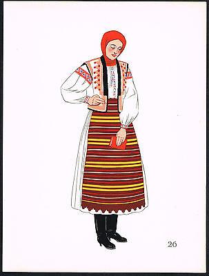 1930s Vintage Hutzul East Slovakia European Woman's Clothing Pochoir Art Print