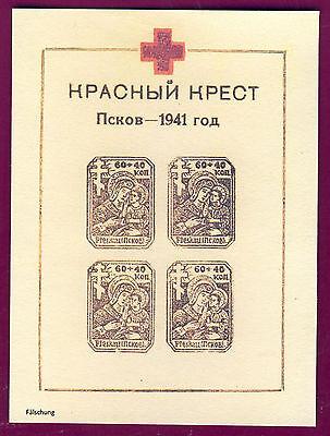 wwII Besetzung Russland Pleskau Block 2  (*) reprint, Fälschung