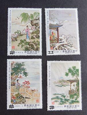 China Taiwan 1983 Classical Poetry Sung Dynasty SG1476/9 2 bar SPECIMEN MNH UM