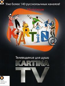 Kartina-TV-1-Monat-Russische-Sender
