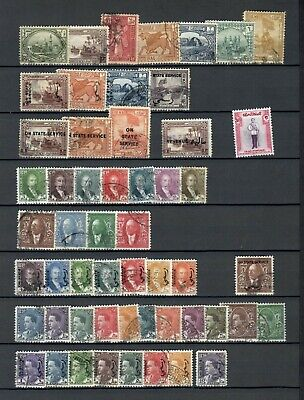 IRAQ MIDDLE EAST COLLECTION USED  OFFICIAL REVENUE FISCAL STAMP LOT (IRAK 118)