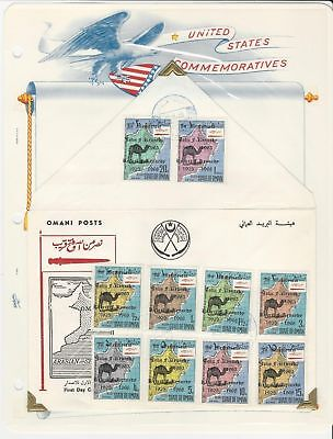 Oman Collection, John Kennedy on 5 White Ace Pages, Mint NH & FDC, Camel